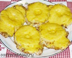Куриные отбивные с ананасом