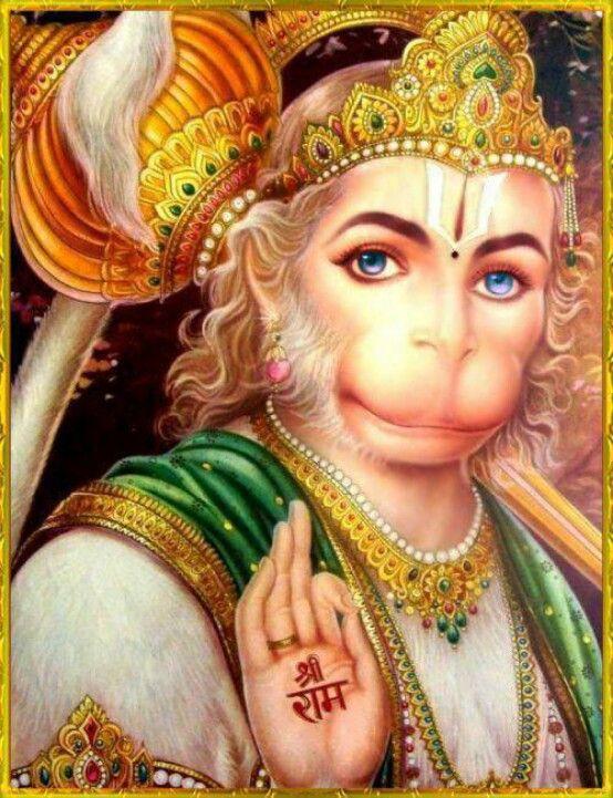 Shree Hanumanji