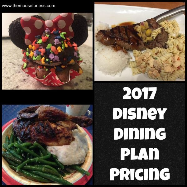 The Walt Disney World Disney Dining Plan has increased for 2017. These include the Deluxe Dining Plan, Quick Service Dining Plan and Regular Dining Plan