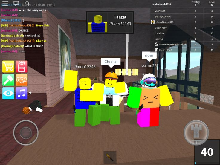ROBLOX NOOBS DANC How do you play roblox you make friends and buy stuff to get cool things like gear you have gear to do a lot of things play it for free www.roblox.com/games
