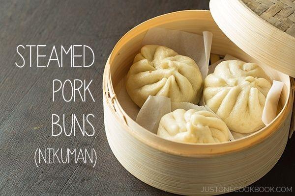 Nikuman (Steamed Pork Buns) | Recipe | Trays, Steamed pork buns and ...