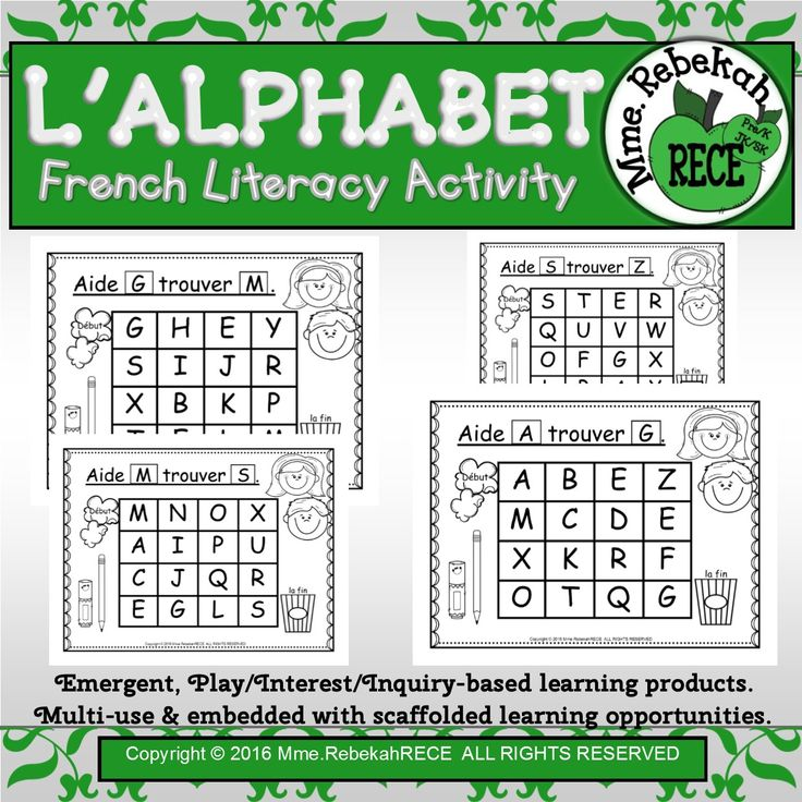 french alphabet activity letter maze french activities for children letter maze alphabet. Black Bedroom Furniture Sets. Home Design Ideas