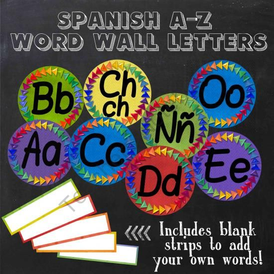 FREE Word Wall Letters in Spanish from Celebrate Learning Designs on TeachersNotebook.com -  (16 pages)  - These COLORFUL letters will really add a special touch to a classroom  word wall!