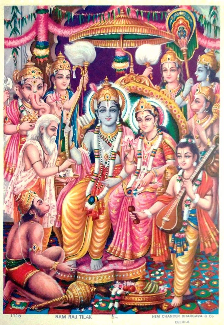 Ram Raj Tilak - Rama on Throne