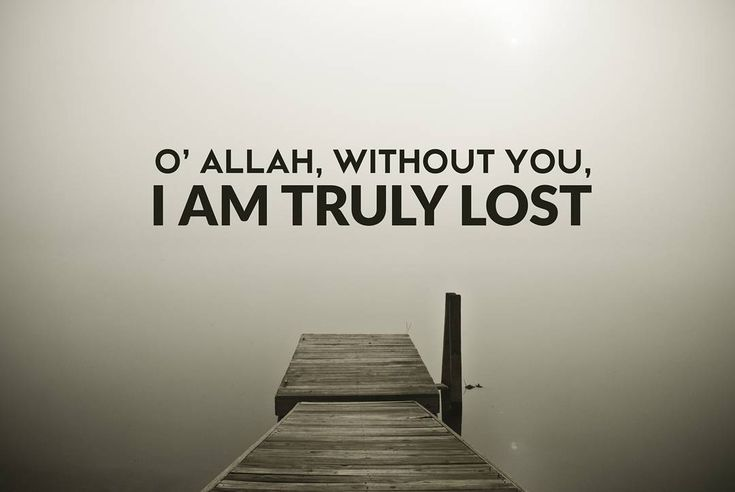 I know that You could easily take away everything You've given me. And i try to remember not to take anything for granted. 'Cause I know that one day suddenly this will all come to an end. So my last wish is for You to be pleased with me. Allah Ya Allah guide me all the way to your Jannah (heaven). Ya Allah ya Allah don't let me go astray 'cause I need You by my side. I wish to be close close to You throughout my life. Ya Allah oh Allah! Be with me all the way. I know that sometimes i do I…