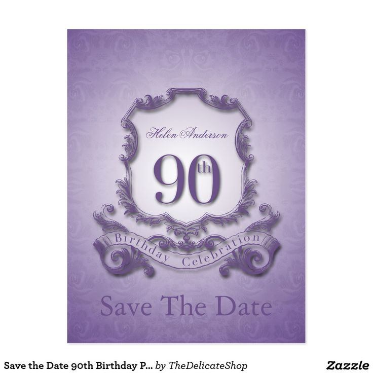 Save the Date 90th Birthday Personalized Postcard Elegant Vintage Frame in purple fo this customizable Birthday Save the Date Postcard (only text - 90th is not customizable). You can easily change text (color, font, size and position) by clicking the personalize or customize button. Available for 95th, 85th, 80th, 75th, 70th, 65th and 60th birthday with the same font and other models with all texts and numbers customizable. Matching birthday invitation, birthday postage and more...