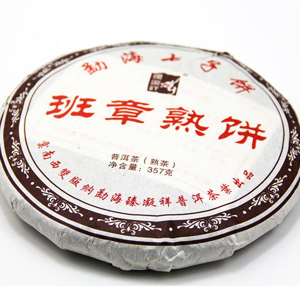 Find More Pu Er Tea Information about Free shipping After sale warranty 357g/piece Compressed cake tea Menghai county Banzhang series Old tree Ripe puer tea,High Quality Pu Er Tea from Yunnan Prettyfly Co,Ltd. on Aliexpress.com