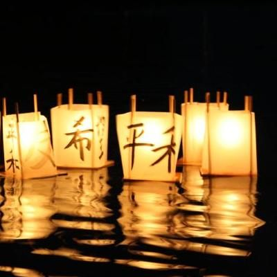 Obon: the Lanterns' Day in Japan