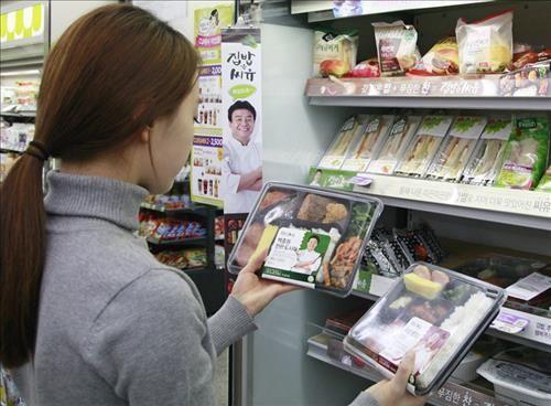 Corea, fra stress e competizione spariscono i pasti in famiglia