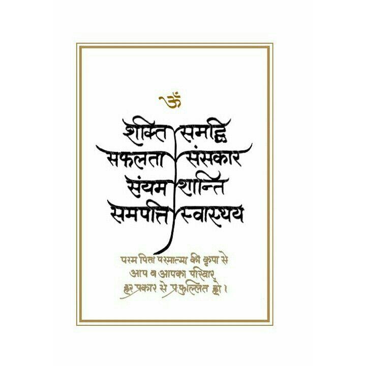 #Deepawali#greetings#traditional#India#mode#atLikhawat