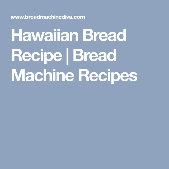Hawaiian Bread Recipe | Bread Machine Recipes