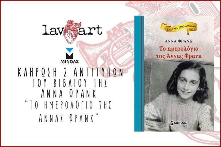Διαγωνισμός Lavart.gr με δώρο αντίτυπα του βιβλίου «Το ημερολόγιο της Άννας Φρανκ» - https://www.saveandwin.gr/diagonismoi-sw/diagonismos-lavart-gr-me-doro-antitypa-tou-vivliou-to-imerologio-tis-annas/