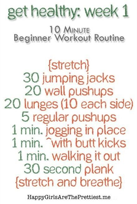 beginner at home workout!! #HappyGirlsAreThePrettiest