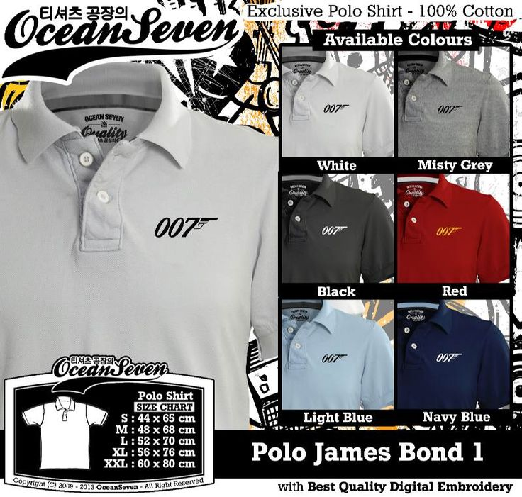 polo james bond 1