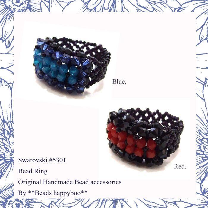 Swarovski woven beadling included square ring