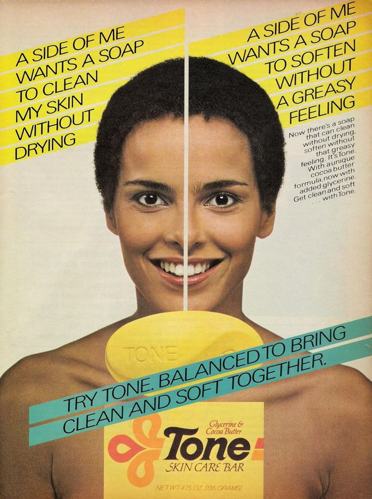 314 best images about Vintage Black Ads on Pinterest