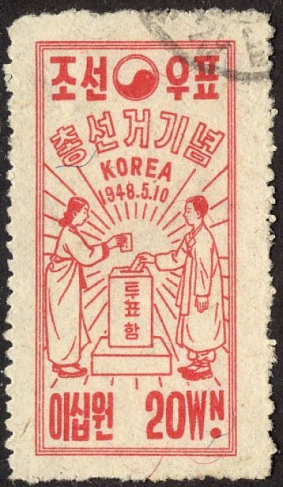 1948 Korea, Republic of, (South)  -  Man and a woman casting ballots. Granite paper.
