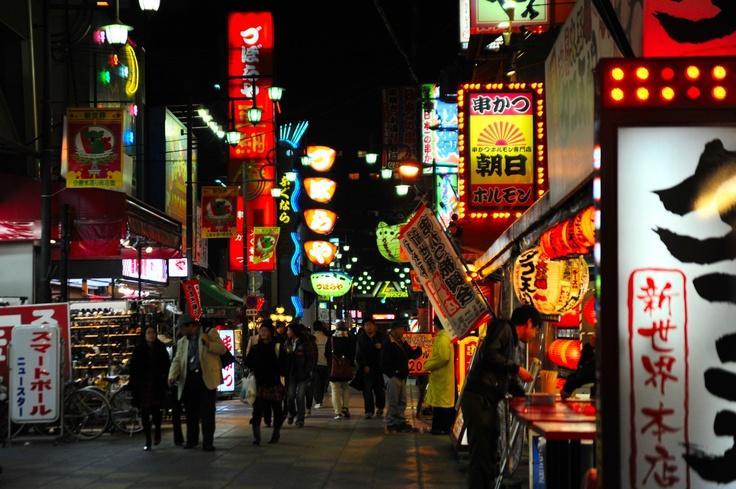 大阪 新世界 飲食街 #Osaka #Japan #restaurant osaka Japan restaurant