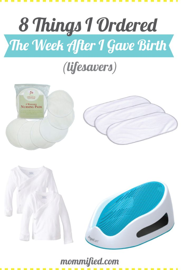 Things I Ordered the Week After I Gave Birth - Newborn Necessities New baby must haves baby registry items
