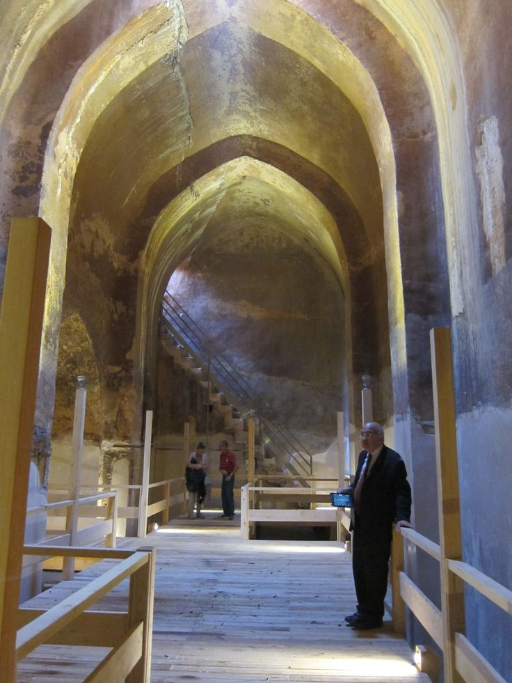 Cistern of Mecdüddin