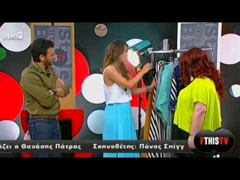 brandsGalaxy@Fthis TV 30/05/2013  Μοναδικές επιλογές σε βραδινά φορέματα για τις καλοκαιρινές κοινωνικές μας υποχρεώσεις! Δεν θα μπορείς να αντισταθείς στις ασυναγώνιστα χαμηλές τιμές που θα βρεις μόνο στο www.brandsgalaxy.gr