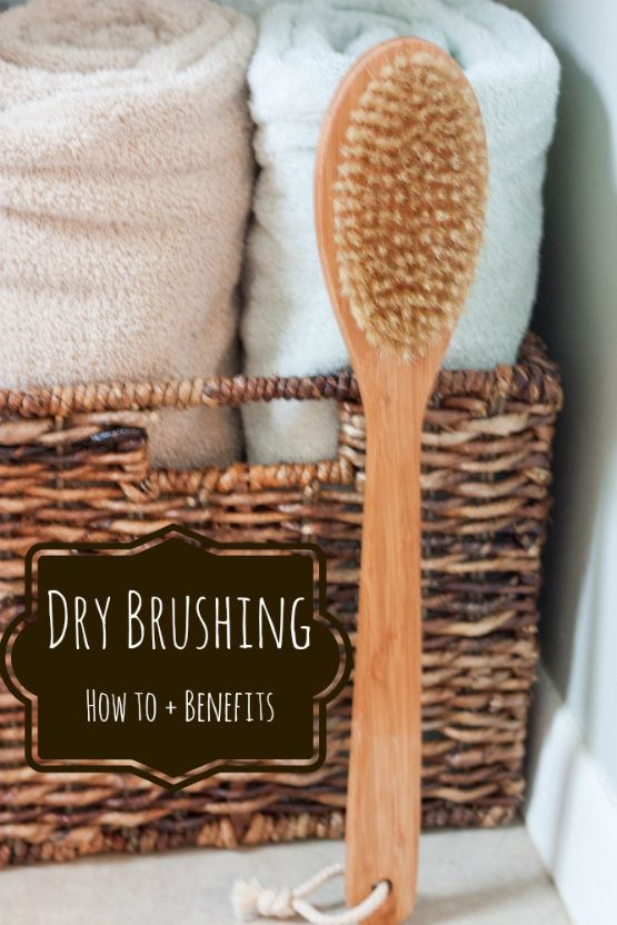 Benefits and How-To for Dry Brushing in the Morning #dryskin #health