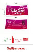 Nuka-Cola Quantum label by =Whatpayne on deviantART