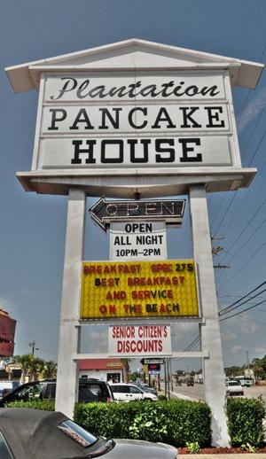Plantation Pancake House Surfside Beach Sc