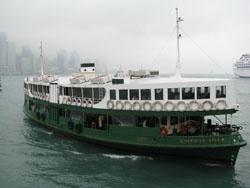Hong Kong. Star Ferry. 2010. The ferry hauls you from Kowloon to Hong Kong Island.  Cost: .10 cents.Hong Kong, 10 Cent, Stars Ferris, Kong Islands, Ferris Haul