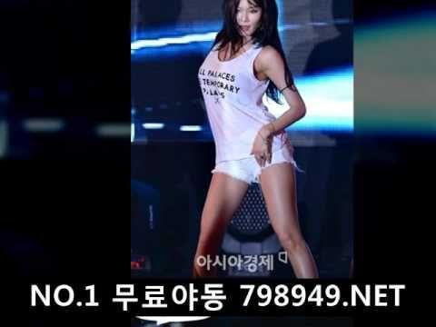 미소넷( 798949.NET )미소넷 주소 19동영상추천