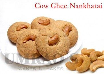Buy Cow Ghee Cookie Online (Umrao's Bakery)