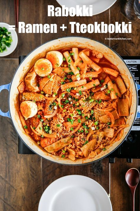 Http Mykoreankitchen Com Easy Korean Spicy Rice Cakes