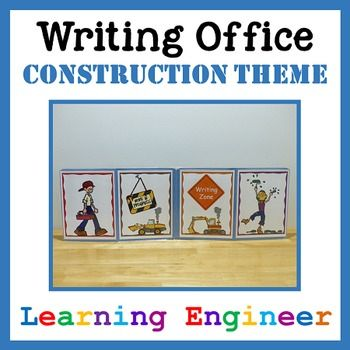 These writing offices have been student tested and teacher approved. They work and the kids enjoy using them. Plus, they are fun to look at! There is handy information on the inside for kids to use no matter what kind of writing they are doing: narrative, informational, or opinion. On the outside I have some fun graphics using a construction theme. $