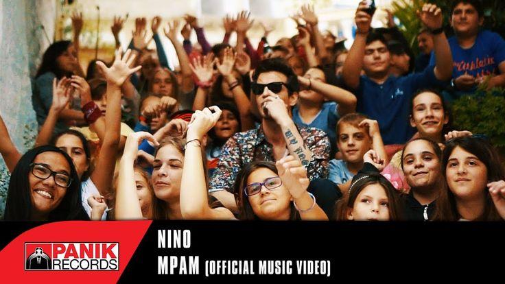 NINO - Μπαμ | Official Music Video