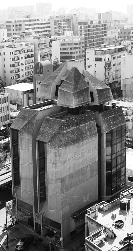 INTERDESIGN BUILDING | Khalil Khoury (bernard khoury's father)| Beirut http://www.abitare.it/en/architecture/khalil-khoury-interdesign-building-beirut/