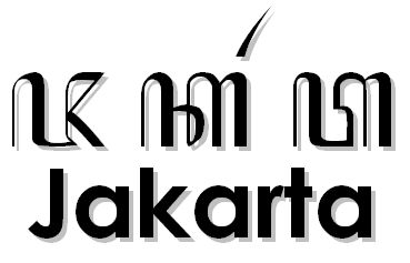 "How to write "" Jakarta "" with the Javanese Hanacaraka, Traditional alphabets of Indonesia 