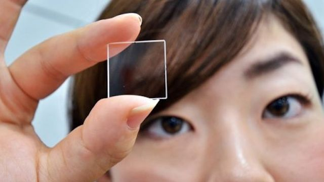 This Piece of Glass Can Retailer Information Endlessly