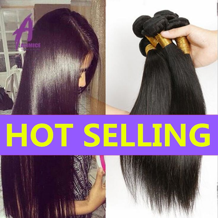 Hair Weaving Brazilian Virgin Hair straight 4 Bundles brazillian straight hair Weave Bundles Unprocessed Human Hair Brazilian Straight Hair ** Clicking on the VISIT button will lead you to find similar product