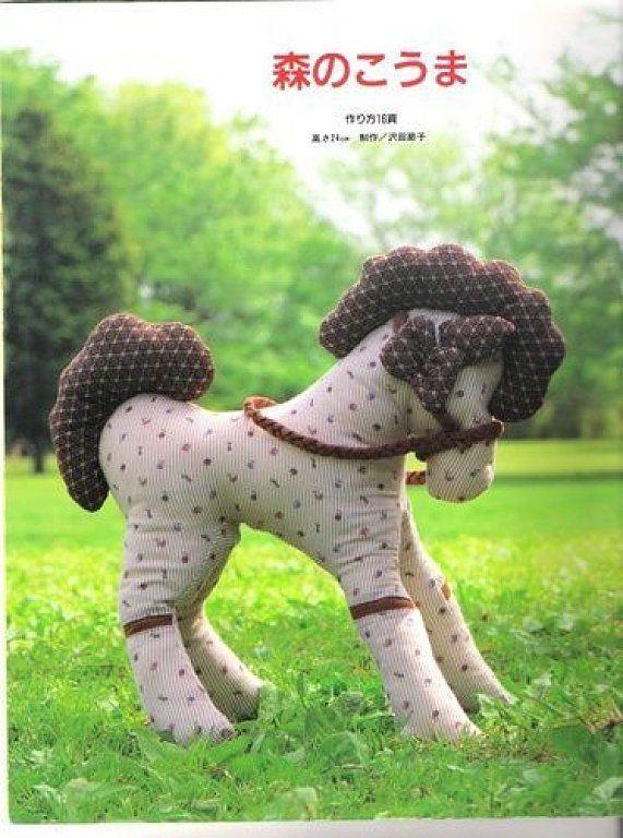 caballo de peluche