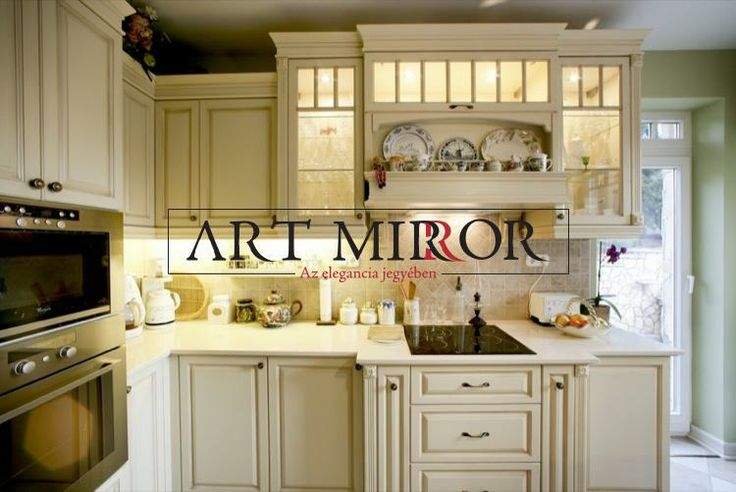 Art Mirror Belsőépítészet, Konyhabútor | Rusztikus
