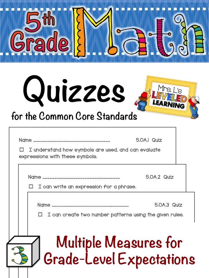 5th Grade Common Core Math Quizzes for FREE! - Mrs. L's Leveled Learning