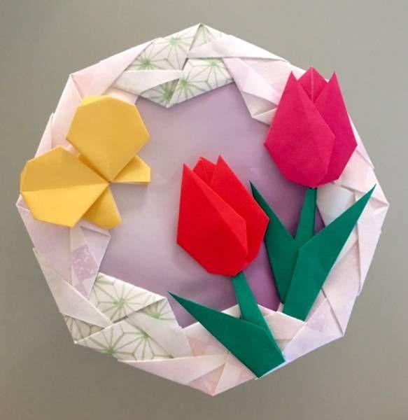 How To Make Origami Wall E