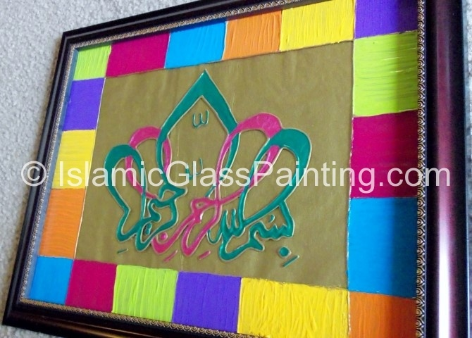 41 best islamic glass paintings images on pinterest for Paint for glass surfaces