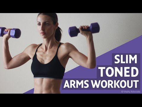 This arm workout for women has everything you need if you're looking to tone and shape up your arms. Learn more here: http://www.vitalityadvocate.com/2016/se...
