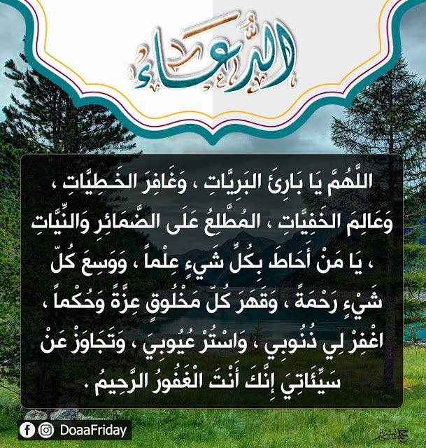 تصاميم دعوية اسلامية Free Design Design Free