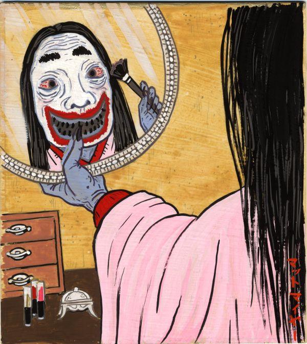 "Aonyobu (""Blue wife,"" the ruined aristocrat)"