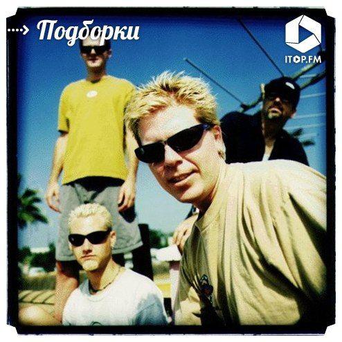 The Offspring The Offspring - самая коммерчески успешная панк-рок группа в истории музыки.   Слушать: http://itop.fm/genres/3-rok/4811-the-offspring/