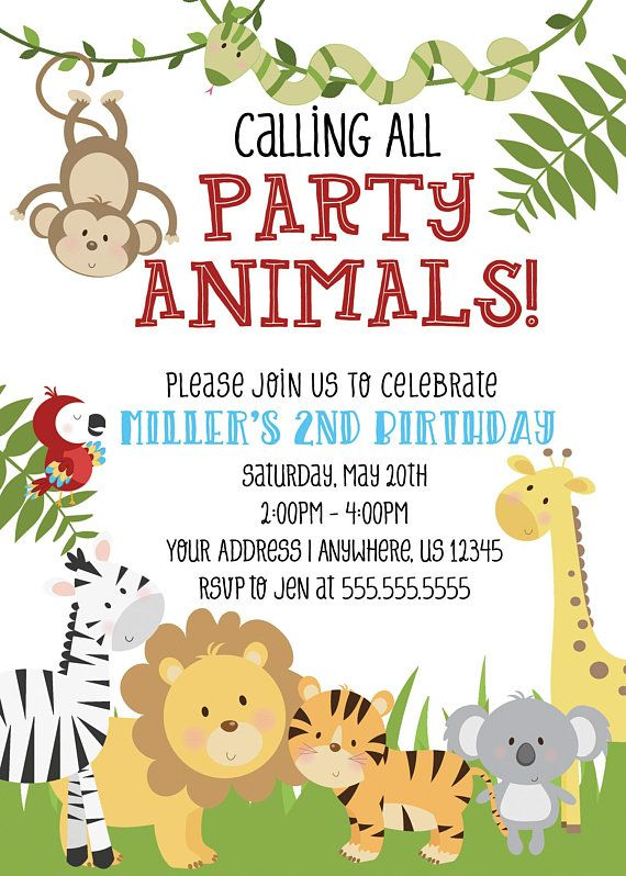 calling all party animals birthday invitation kids children
