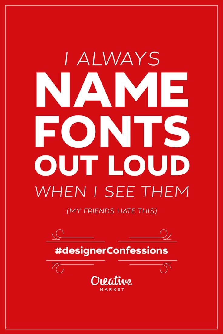Poster design quotes - Confessions Of A Guilty Designer 15 Bold Admissions