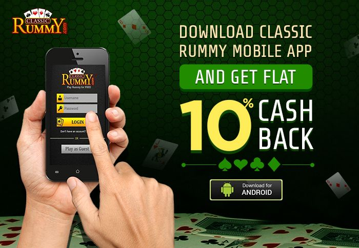 """Use Coupon Code: """"MOB10"""" & Get FLAT 10% CASHBACK on Classic Rummy App for Android Mobiles & Tablets   https://www.classicrummy.com/mobile-cash-back-offer?link_name=CR-12    #rummy #classicrummy #onlinerummy #android #mobileapp #rummymobile #classicrummymobileapp #cashback #couponcode #androidmobile #playrummy"""